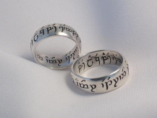 Alianzas de bodas con inscripcion 11-019   Casamientos Online