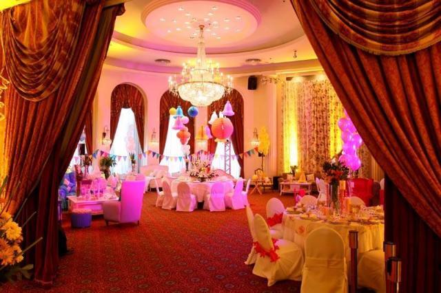 Plaza Hotel - Salóm Colonial | Casamientos Online