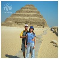 TIJE Travel | Casamientos Online