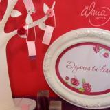 Arbol de los deseos - Almanova