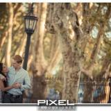 Pixel Producciones