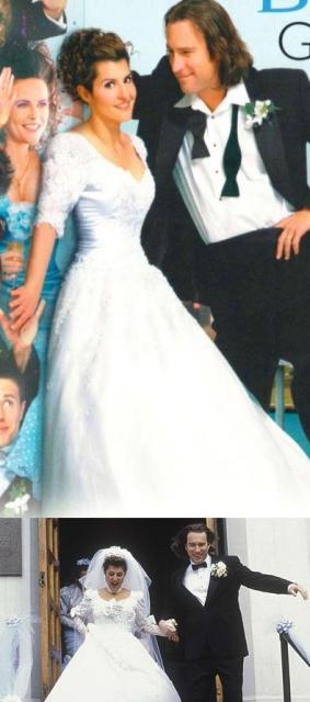 Mi Gran Casamiento Griego