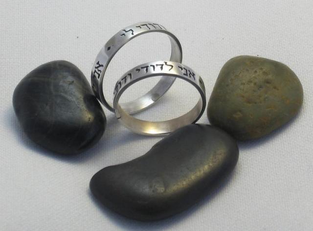 Alianzas  de Bodas en hebreo 11-010   Casamientos Online