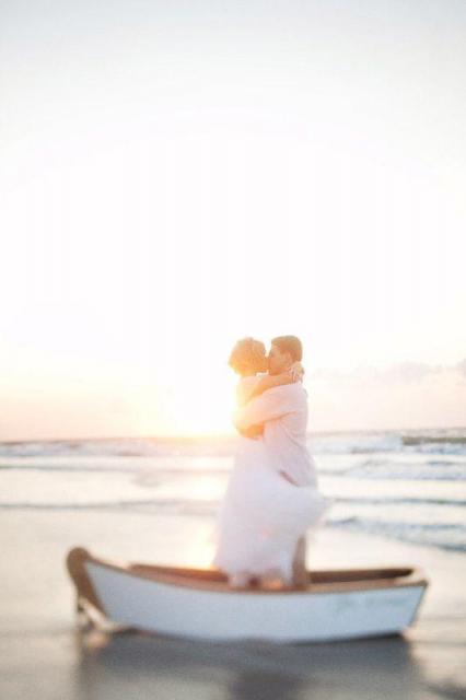 Bodatienda - Honeymoon | Casamientos Online