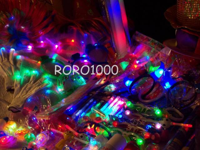 RORO1000 EVENTOS (Cotillón) | Casamientos Online