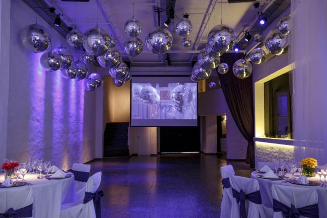 Espacio Urquiza (Salones de Fiesta) | Casamientos Online