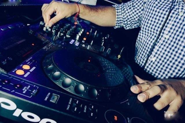 Times Producciones DJS | Casamientos Online