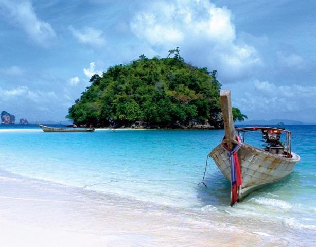 Lista de Regalos - Viaje al Caribe | Casamientos Online
