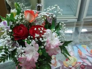 El Jardín - Florería Margarita