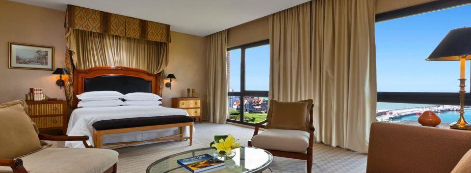 Sheraton Hotel Mar del Plata (Salones de Hoteles)