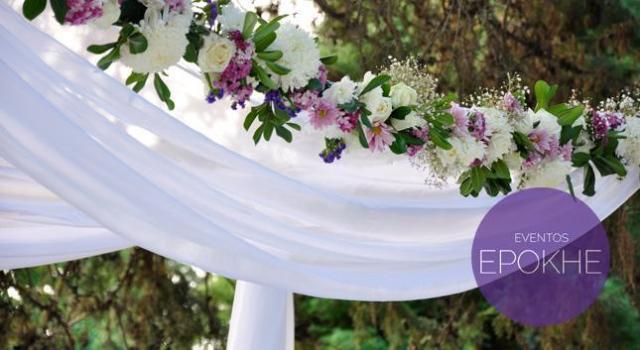 Eventos Epokhe | Casamientos Online