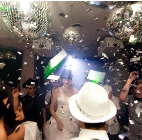 Pista | Casamientos Online