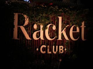 Imagen de ESPACIO RACKET...