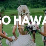 COMBO HAWAIANO