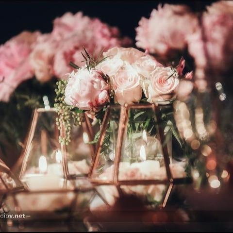 Dorrego | Casamientos Online